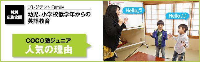 オールイングリッシュのレッスンで、楽しく英語を学ぶ!