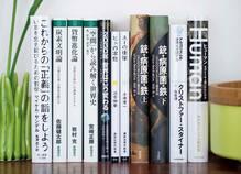 脳の覚醒が止まらない! 情報化社会で生き抜くための「知識本」10冊