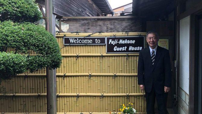 富士箱根ゲストハウス代表、VISIT JAPAN大使も務める高橋正美氏。
