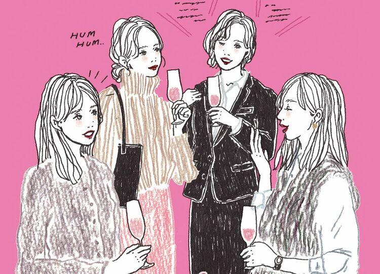 【募集終了】「PRESIDENT WOMAN Salon」スタート&先行メンバーを募集!