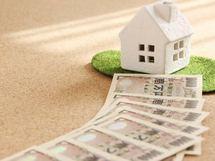 マイナス金利で、あなたの住宅ローンはどうなる?