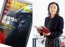 「人間の本質を書いた本には仕事の神髄が詰まっている」フェラガモ 代表取締役社長兼CEO 得能摩利子さん