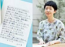 作家・小川 糸流「勝負をかける」手紙の書き方