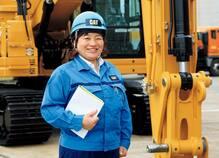 ショベル開発に情熱を注ぐ女性エンジニア