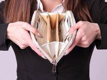 女と男の賃金格差が縮まらない2つの理由