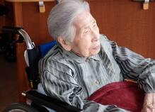 「夫の祖母」の認知症介護を放棄できるか