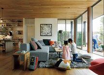 自由に、自分たちらしく過ごす家族の幸せな大空間