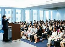 2月25日「働き方改革」セミナーを開催します【プレジデント ウーマン編集部】