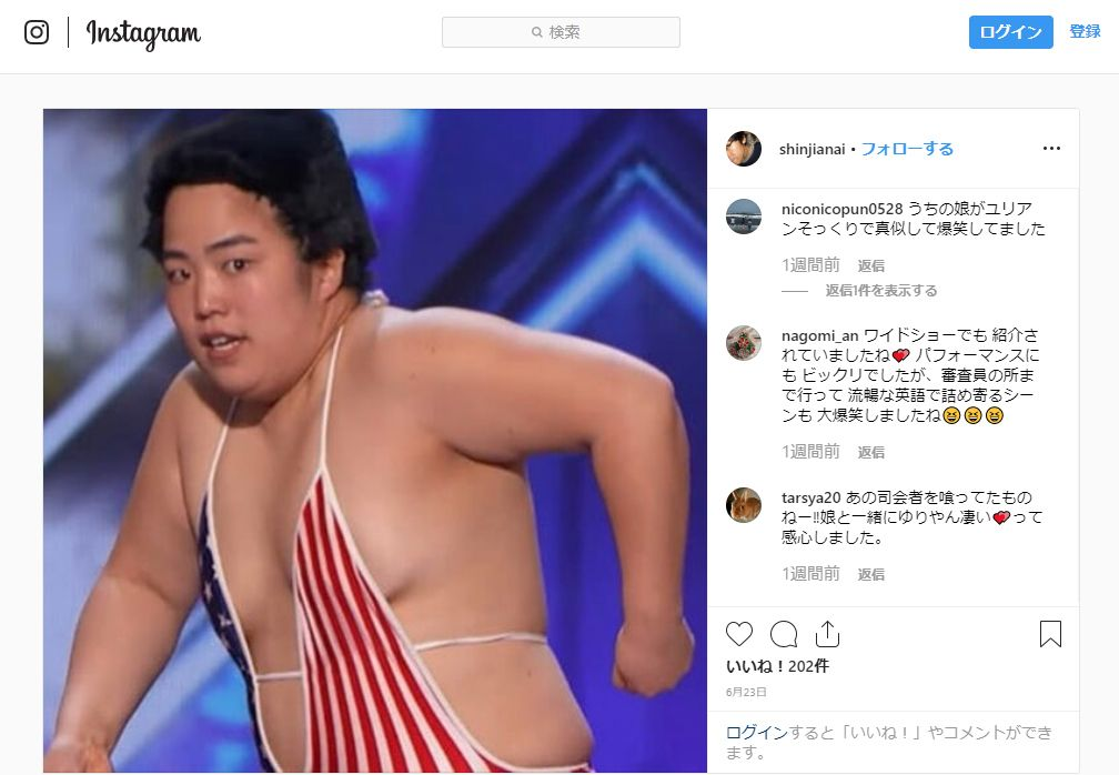 トヨタ社長スピーチとゆりやん芸の共通点 捨て身の「裸芸」と英語 ...