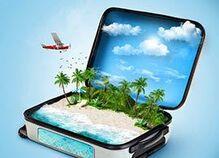 「定期的に×まとまった金額が×割高にかかる」旅行&帰省費用を安く!