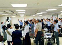 北九州市「お役所体質返上」の大改革