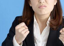 コネ社員の優遇にイライラ……対処法は?