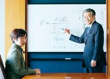 山崎 元×羽田圭介「僕の印税、どう運用すればいいですか?」