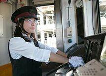 脱落者が出る厳しい教習に耐えられた理由 -秩父鉄道 列車区 廣井綾子さん【2】