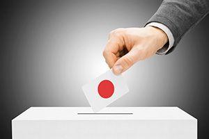 選挙後の日本を分断する「3つの軸」とは