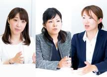 若手女性議員が論議「シルバーデモクラシーの弊害」