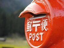 郵政グループ3社、いよいよ上場。株式を買うには?
