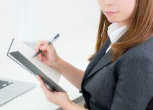 転職成功の秘策は、「一つの会社にこだわらず、違う業界で道を拓く」
