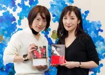 混沌の現代日本、アラサー女子に明日はあるのか――川崎貴子×河崎環【1】