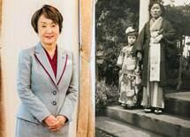 横浜市市長・林 文子のルーツ「その日、その日をしっかり生きる」