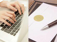 手紙&メール「一目置かれる」文章の書き方