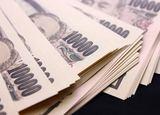 東大教授の平均年収1200万円は安い?